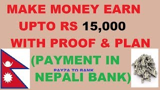 MAKE MONEY ONLINE IN NEPAL UPTO RS 15,000 WITH PROOF AND PLAN - PAYMENT IN NEPALI BANK THROUGH PAYZA