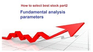 how to select best stock in hindi | fundamental analysis | part2