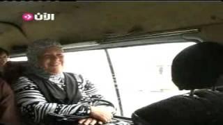 مزاج سائقي الباصات