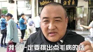 【吃货请闭眼】北京的秘密美食街,只有撑死,你才对得起它