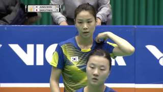 http://smarturl.it/BWFsubscribe Jeju Victor Korea Masters 2016 Gran...