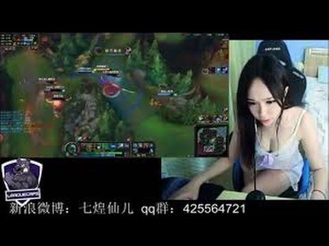 streamer chinesa mais sexy do you tube - YouTube