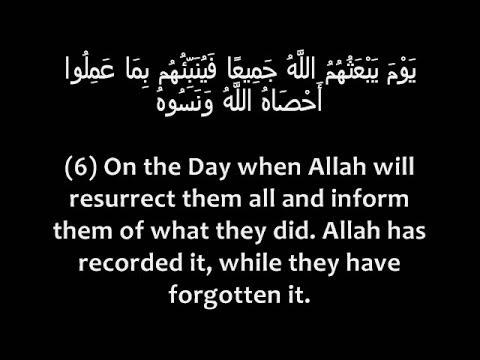 58. Surah Al-Mujadilah (The Debate)