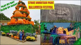 Halloween Festival l Stone Mountain Park l Play by Day, Glow by Night Pumpkin Festival