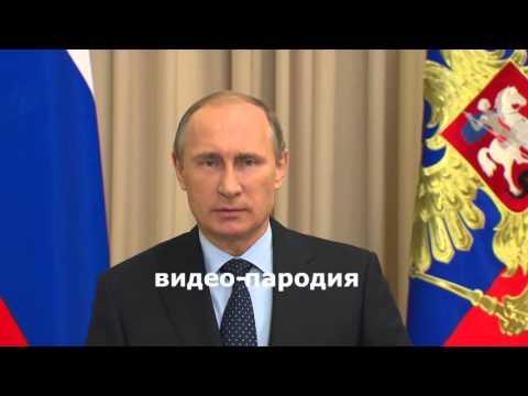 Путин шел в церковь и поговорил с голубем: смешное видео
