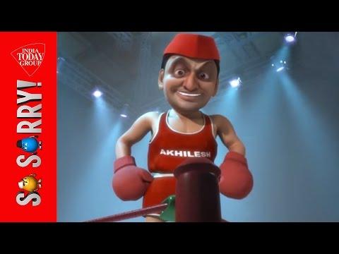 So Sorry: Samajwadi Boxing
