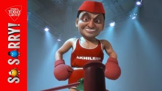 So Sorry: Samajwadi Boxing