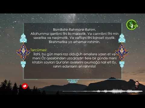 Mübarək Ramazan ayının 2-ci gününün duası Kərbəlayı Kamal