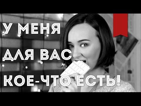Голая Евгения Крегжде видео