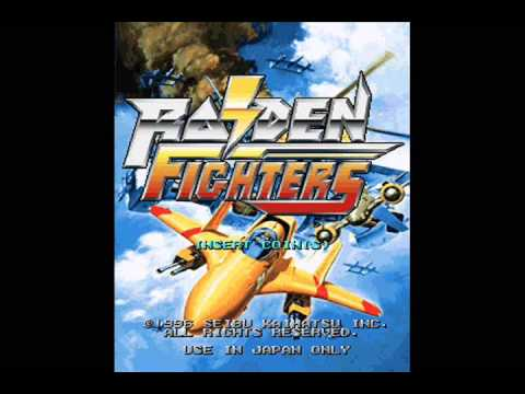 RAIDEN FIGHTERS ACES OST - RF14 Boss Area (ACESver.)