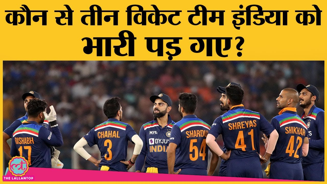 India vs England 1st T20 | Archer, Roy make it a no contest as ...