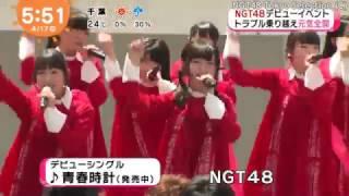 2017.04.17 ON AIR / HD (1440x1080p), 60fps 収録:2017.04.16 東京・...