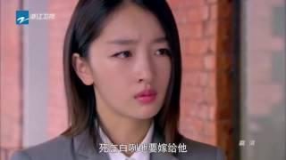 Любовь всей моей жизни — мистер Ли   6 серия