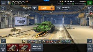 Т-34-85 Rudy и Т-54 обр.1, WoT Blitz