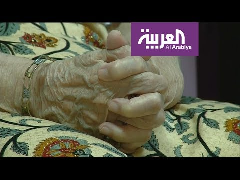 في اسبوع مكافحة ألزهايمر.. المعاناة يتشاطرها المصابون وأقارب  - نشر قبل 3 ساعة