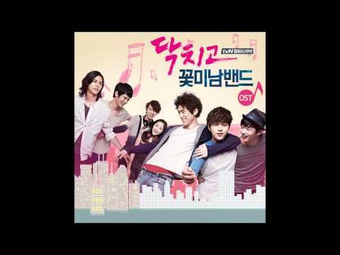 02. Not In Love -- 이민기 ( OST Shut Up & Flower Boy Band )