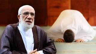 علاج عدم الخشوع في الصلاة مع الشيخ عمر عبدالكافي