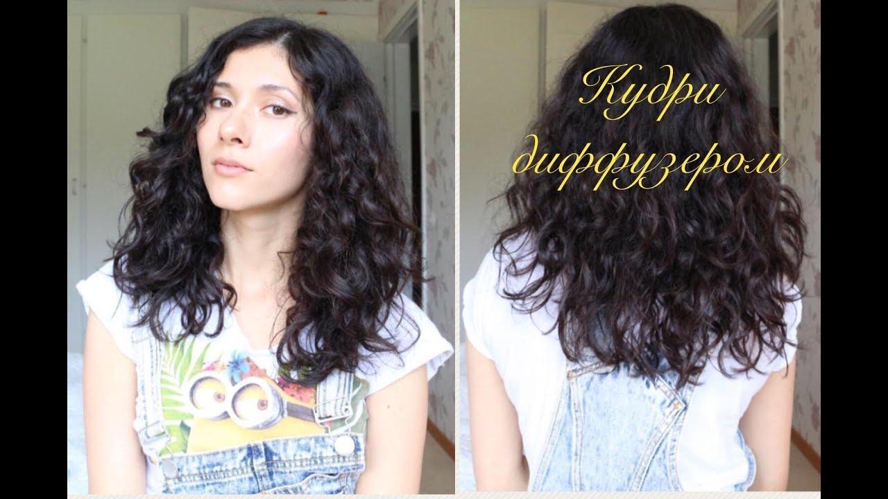 Как правильно пользоваться диффузором при создании причёсок