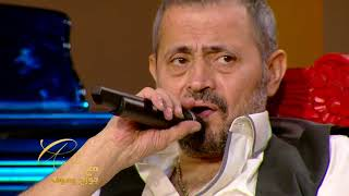 عائشه - خسرت كل الناس - جورج وسوف | Aicha - Khesrt Kol Elnas - George Wassouf