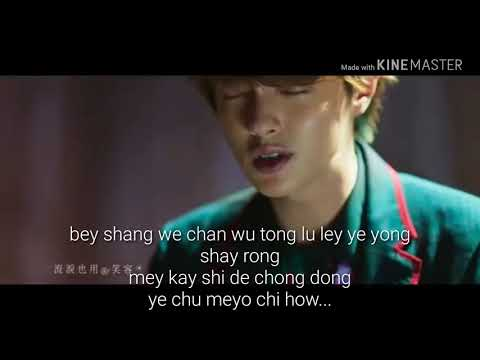 [MV] Darren Chen - The Tenderness behind the flower Easy Lyrics