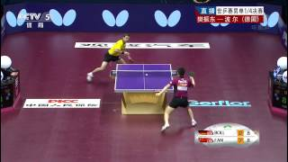 2015 WTTC (Ms-QF) Timo BOLL - FAN Zhendong [HD50fps] [Full Match/Chinese]