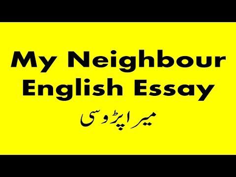 My Neighbour Essay/ Next door