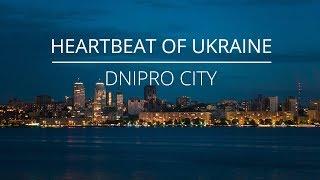 Heartbeat of Dnipro City - Steko вітає всіх дніпрян з Днем міста!