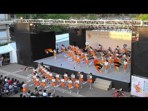 ROHM MUSIC FESTIVAL 2018 Kyoto Tachibana SHS Band (Fixed Angle ver)  京都橘高校吹奏楽部