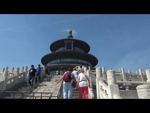 China 2017 - Beijing - Temple Of Heaven