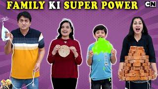 FAMILY KI SUPER POWERS | Comedy family video | Edible slime | Aayu and Pihu Show