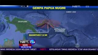 Gempa Papua New Guinea Tak Berdampak Pada Wilayah Indonesia - NET 24