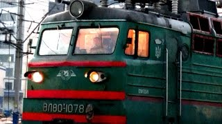 Отправление ВЛ80т-1078 с поездом №148