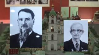 видео Музей ядерного оружия