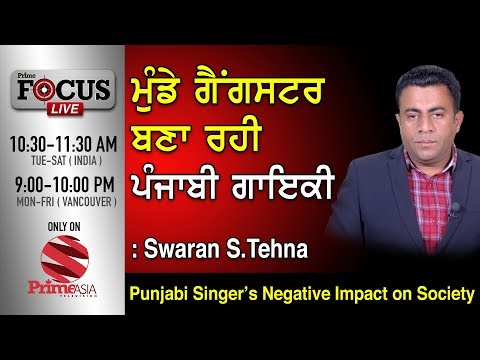 Prime Focus #88_Swaran S. Tehna (Live)