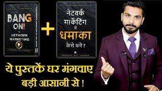 pushkar raj thakur की books �र कैसे मंगवाएँ