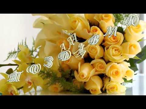 Цветы картинки красивые фото обои на рабочий стол галерея 3