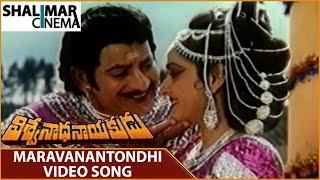 Viswanatha Nayakudu Movie    Maravanantondhi Manasu video song    Krishnam Raju, Krishna