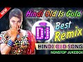 Old Hindi Song 2020 Dj Remix - Bollywood Old Song Dj Remix - Nonstop Best Old Hindi Dj | Live Stream