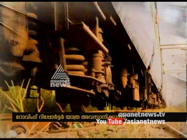 Asianet News Roving Reporter Ends |  Roving Reporter 16 Jan 2017