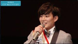 11/5 ミス・ミスター青山コンテスト 本選 見事グランプリに輝いたのは、...