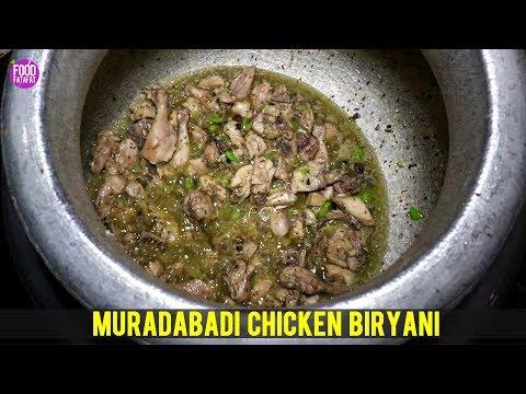 मुरादाबादी चिकन बिरयानी Muradabadi Chicken Biryani | Full Preparation Step By Step | Shama Dhaba