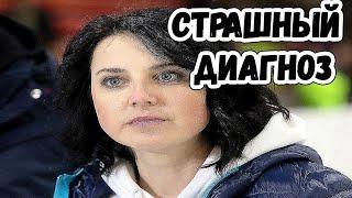 Фигуристка Ирина Слуцкая призналась что неизлечимо больна