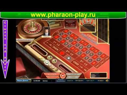 заработок на казино фараон