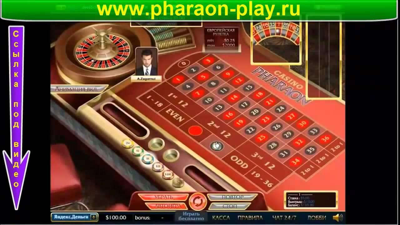 Казино Вулкан Играть Онлайн на Деньги и Бесплатно