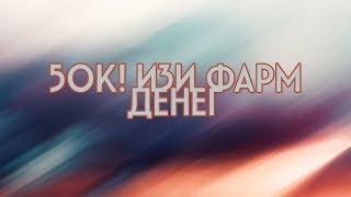 Пополнение кошельков Яндекс, Киви, Вебмани и др.  Терминалы - как быстро и просто пополнить?