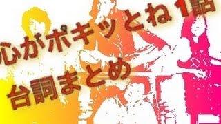 阿部サダヲ・水原希子主演『心がポキッとね』より ❐【潜在意識書き換え...