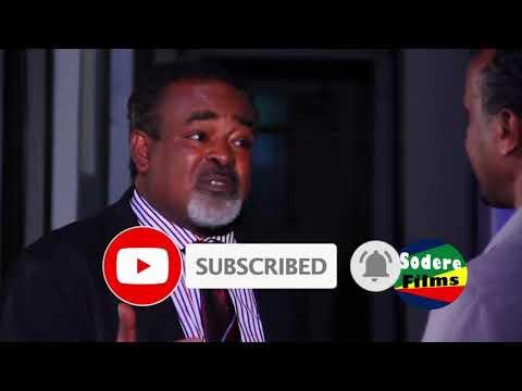 (ኮንደሚኒየም ) | Ethiopian film | Amharic film | Sodere movies| official trailer condominium 2020