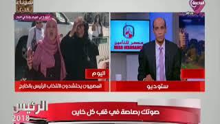 محمد موسى عن الانتخابات الرئاسية بالخارج: المصريون يعلمون العالم كيف تكون الوطنية