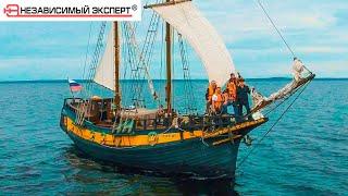 Так выглядят Пираты 21 Века! Самый стремный экипаж !