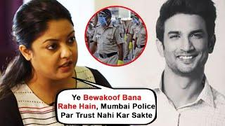 Tanushree Dutta's Serious Allegations On Mumbai Police For Sushant Singh Rajput Case